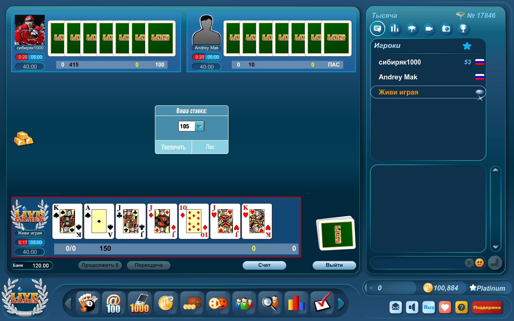 Игровой автомат lucky drink пробки черти бочки играть онлайн бесплатно
