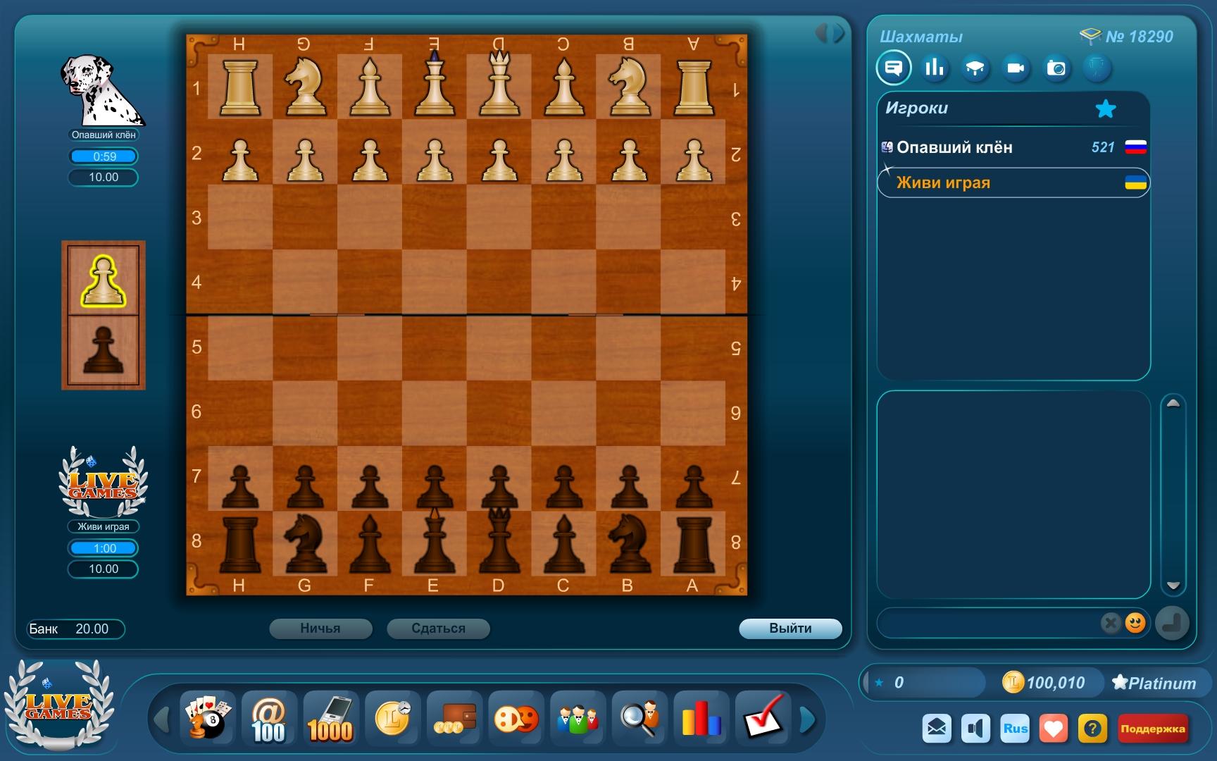 Онлайн игры в шахматы