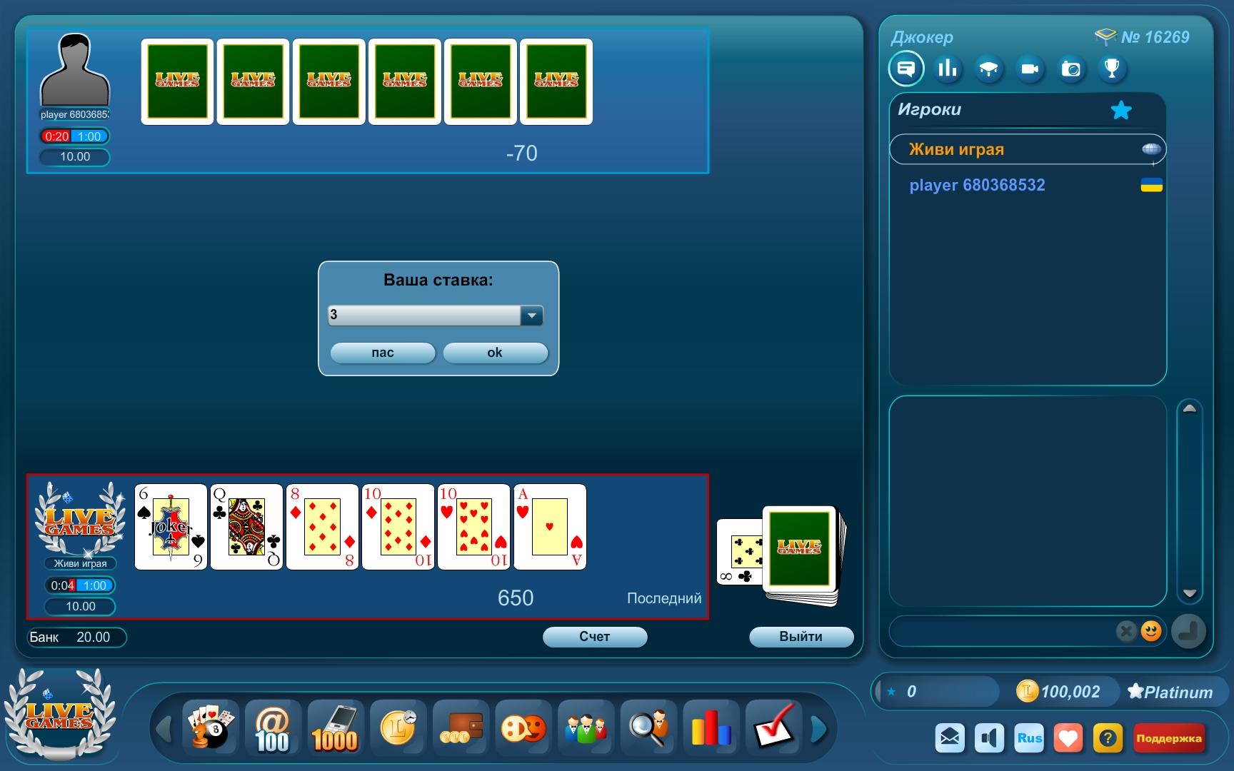 Бридж играть онлайн карты что такое поинт в онлайн казино