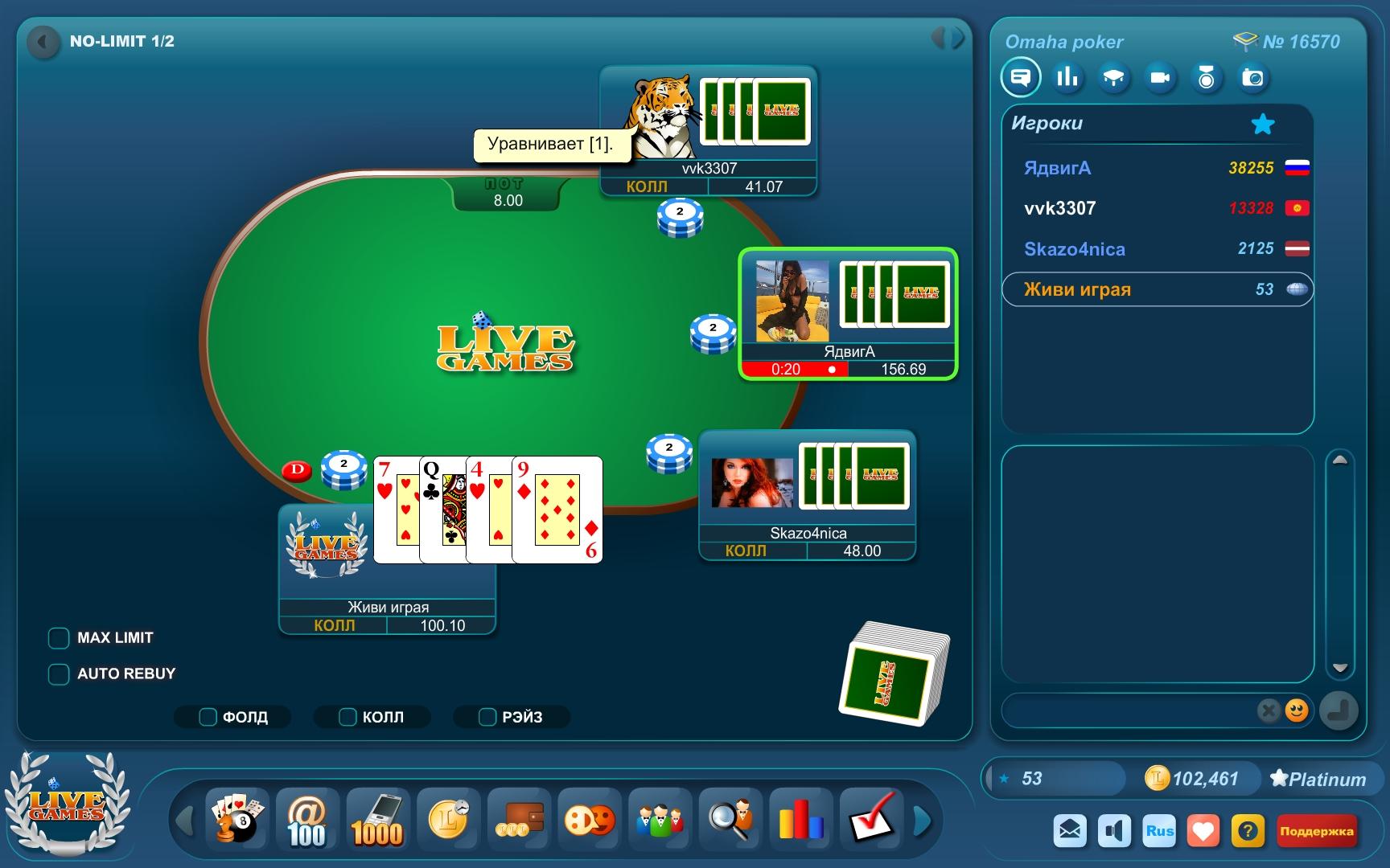 Играт казино