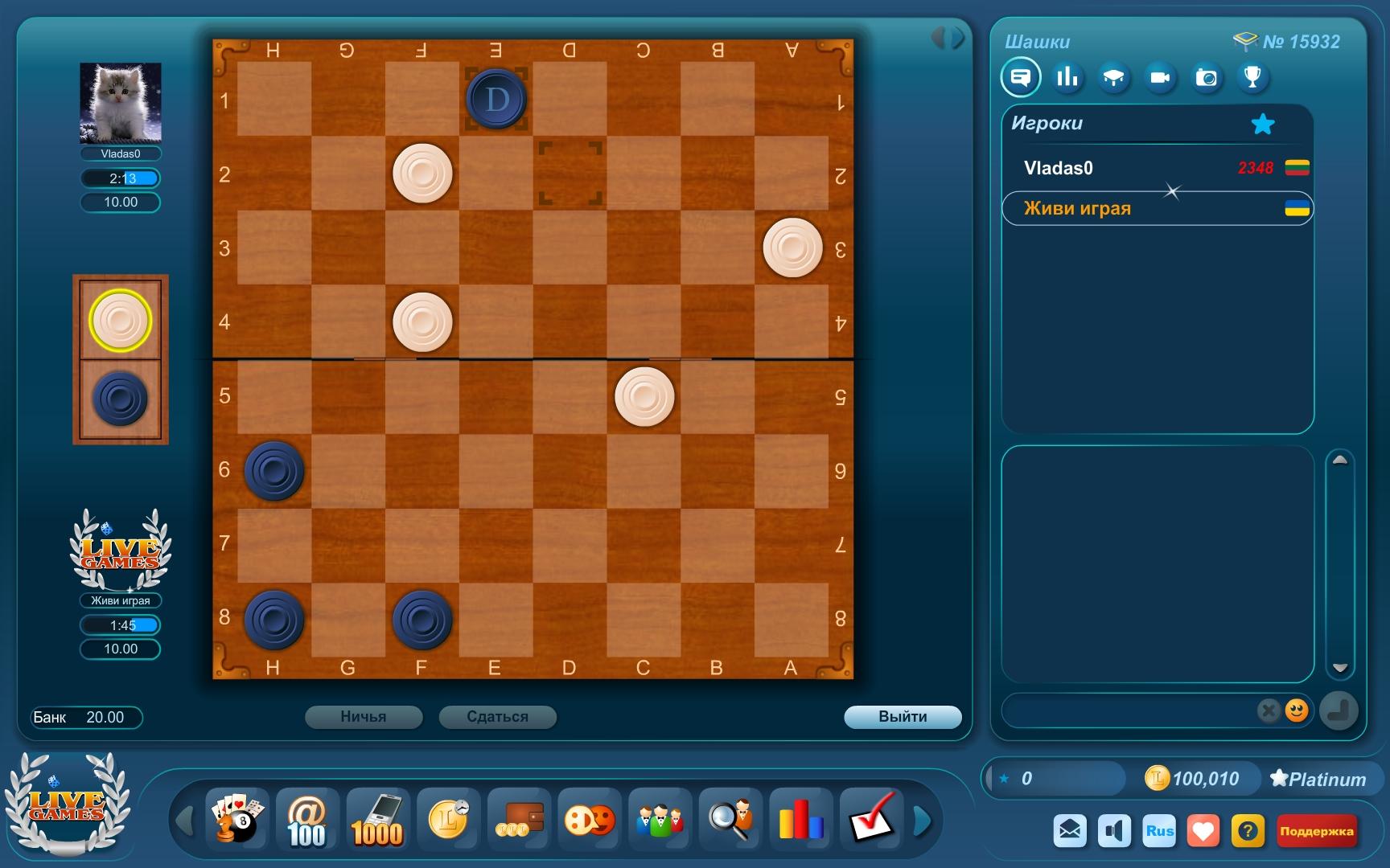 Игры на 2 шашки онлайн
