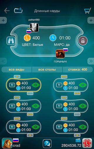 Преферанс Студия Демо 1.11 APK Download - …